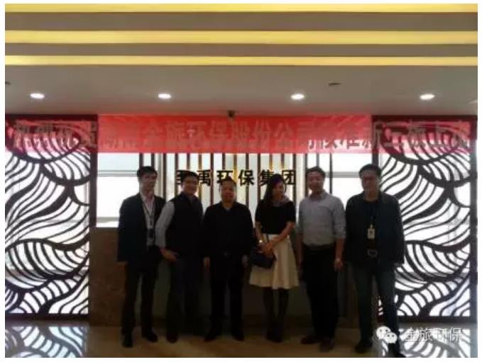 Ms. Luo Yan, Chief Representative for Greater China of CA Group, visited Kinglv